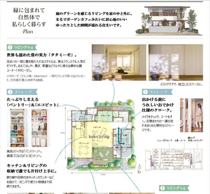 blog_import_565d9d4c5091d
