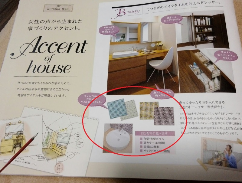 blog_import_565d9dde67478