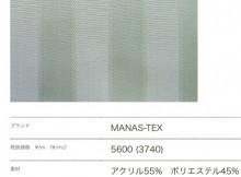 blog_import_565d9e4765812