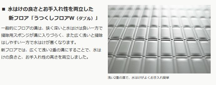 blog_import_565d9ec37efd1