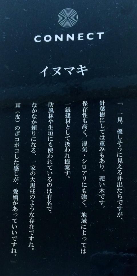 blog_import_565d9f1d02d48