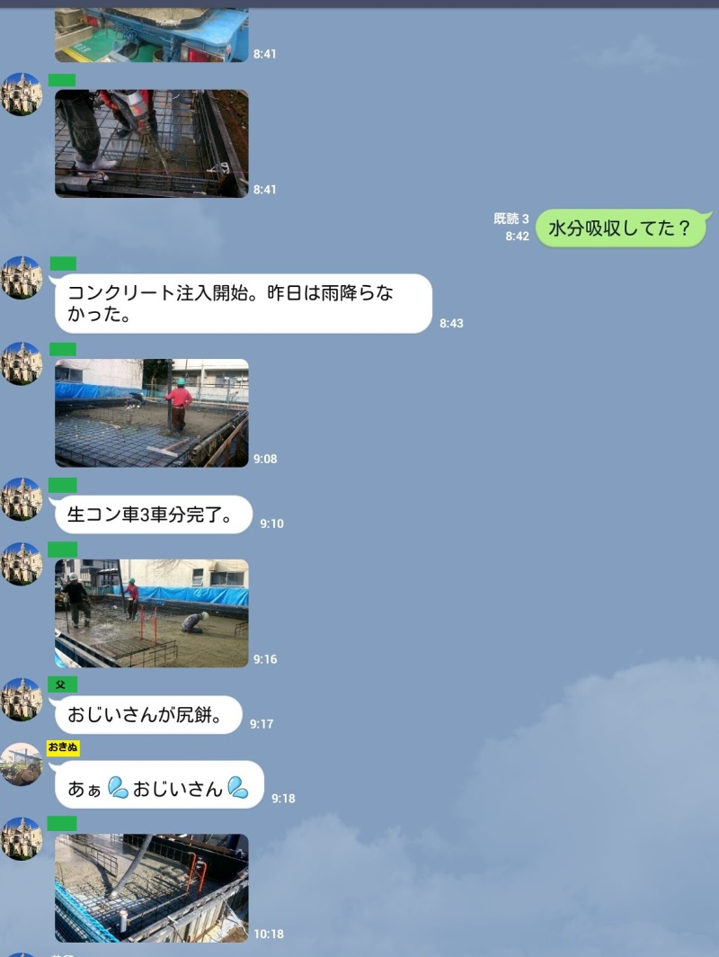 blog_import_565d9f27e4d0f
