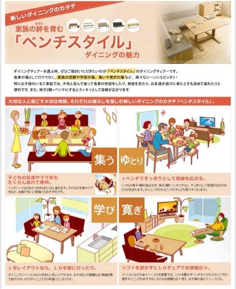 blog_import_565d9f2c683ea